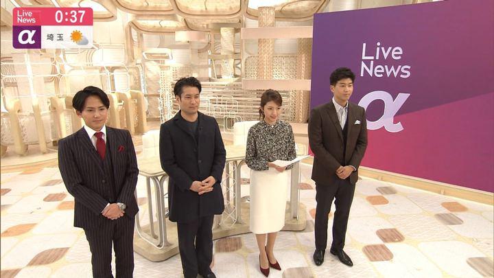 2020年01月09日三田友梨佳の画像23枚目