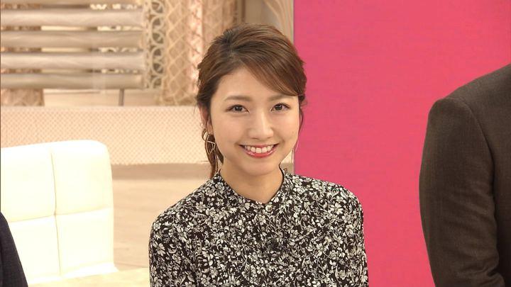 2020年01月09日三田友梨佳の画像28枚目