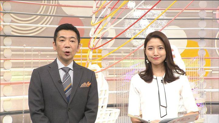 2020年01月12日三田友梨佳の画像04枚目