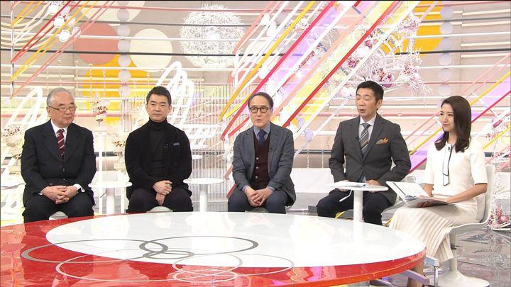 2020年01月12日三田友梨佳の画像15枚目