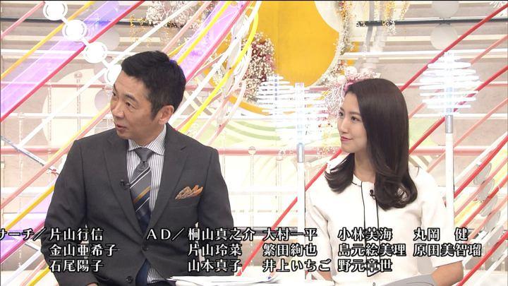 2020年01月12日三田友梨佳の画像17枚目