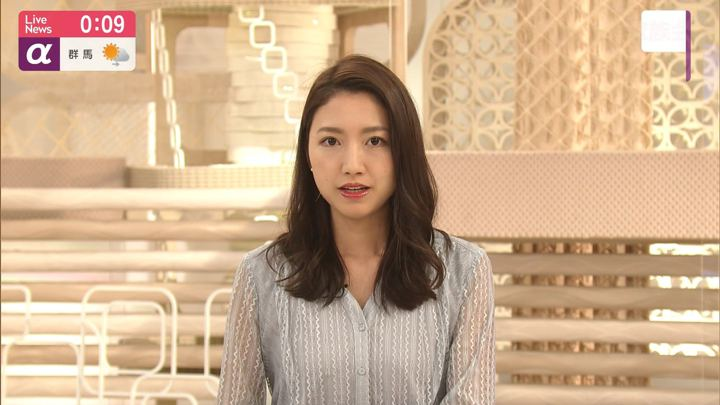 2020年01月13日三田友梨佳の画像12枚目