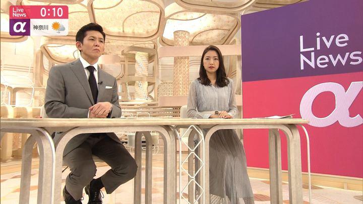 2020年01月13日三田友梨佳の画像13枚目