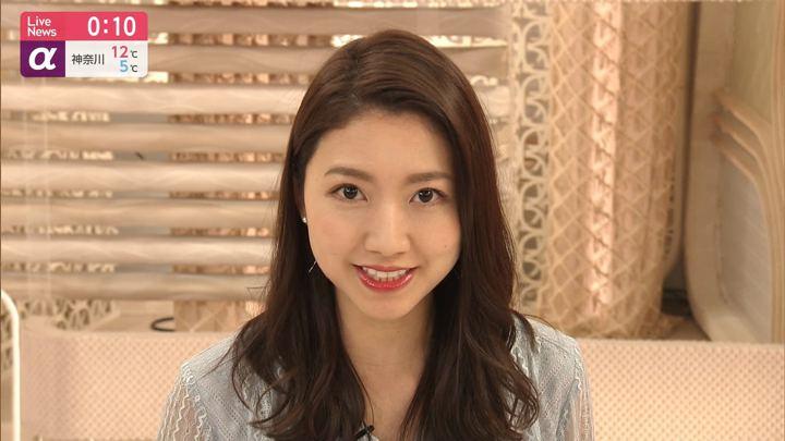 2020年01月13日三田友梨佳の画像16枚目