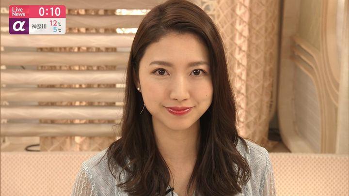 2020年01月13日三田友梨佳の画像17枚目