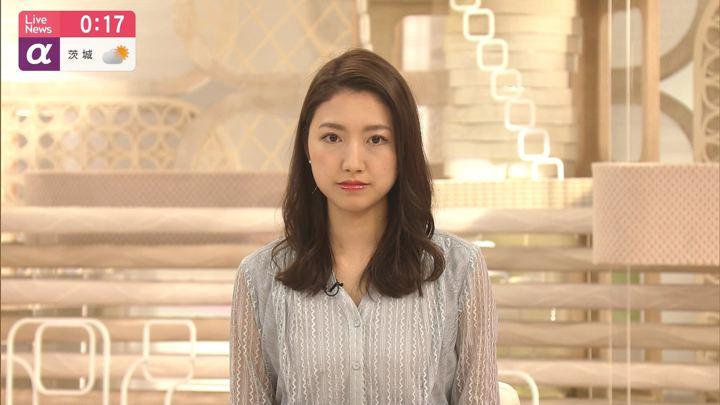 2020年01月13日三田友梨佳の画像21枚目