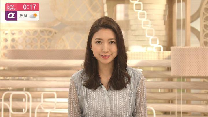2020年01月13日三田友梨佳の画像22枚目