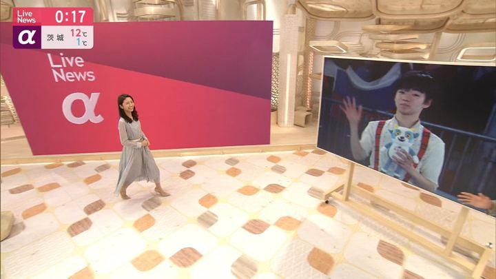2020年01月13日三田友梨佳の画像23枚目