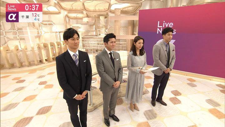 2020年01月13日三田友梨佳の画像30枚目