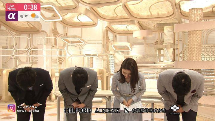 2020年01月13日三田友梨佳の画像32枚目