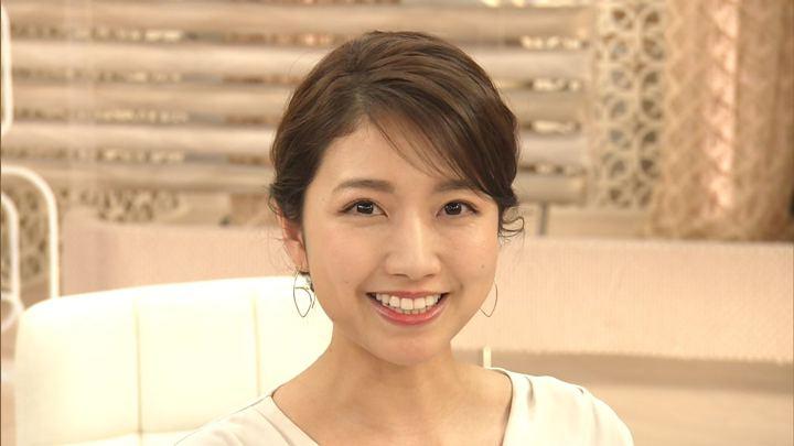 2020年01月14日三田友梨佳の画像32枚目