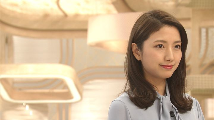 2020年01月15日三田友梨佳の画像02枚目