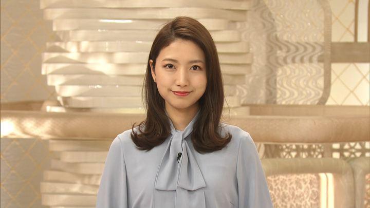 2020年01月15日三田友梨佳の画像03枚目