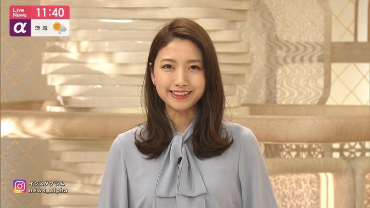 2020年01月15日三田友梨佳の画像05枚目