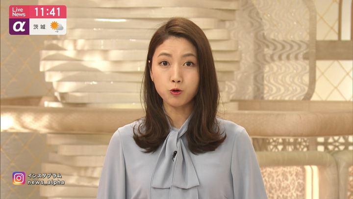 2020年01月15日三田友梨佳の画像06枚目