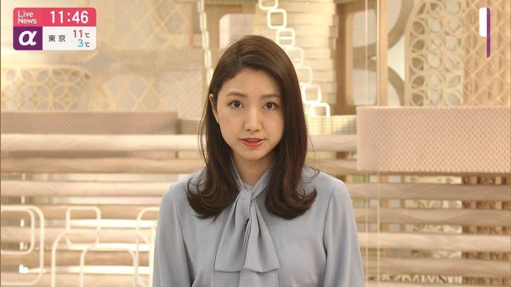 2020年01月15日三田友梨佳の画像09枚目