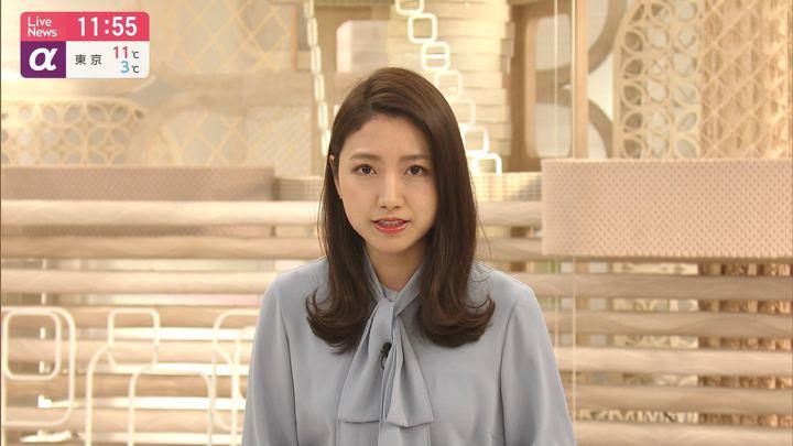 2020年01月15日三田友梨佳の画像16枚目