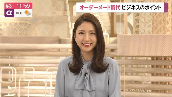 2020年01月15日三田友梨佳の画像17枚目