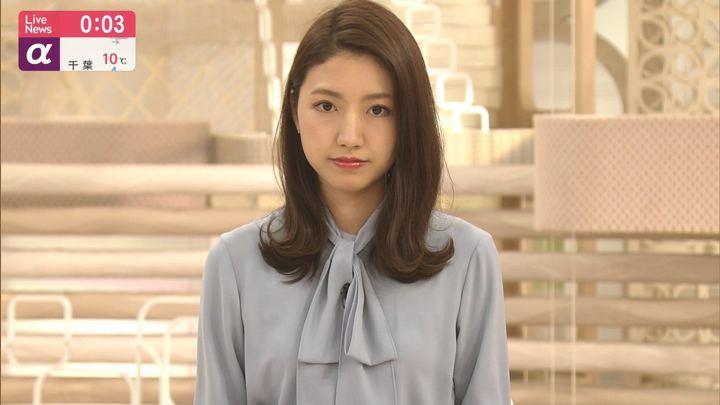 2020年01月15日三田友梨佳の画像19枚目