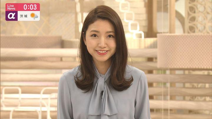 2020年01月15日三田友梨佳の画像20枚目