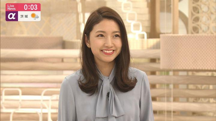 2020年01月15日三田友梨佳の画像21枚目