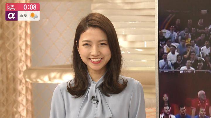 2020年01月15日三田友梨佳の画像24枚目