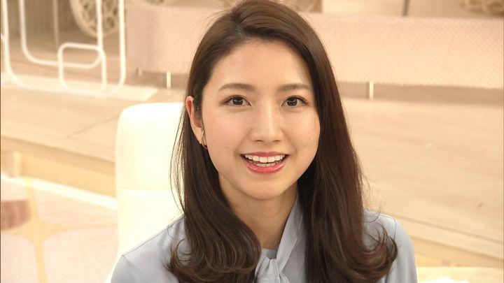 2020年01月15日三田友梨佳の画像28枚目