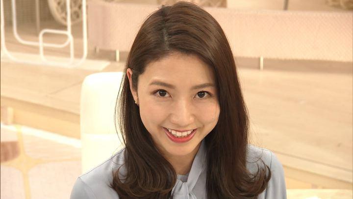 2020年01月15日三田友梨佳の画像29枚目