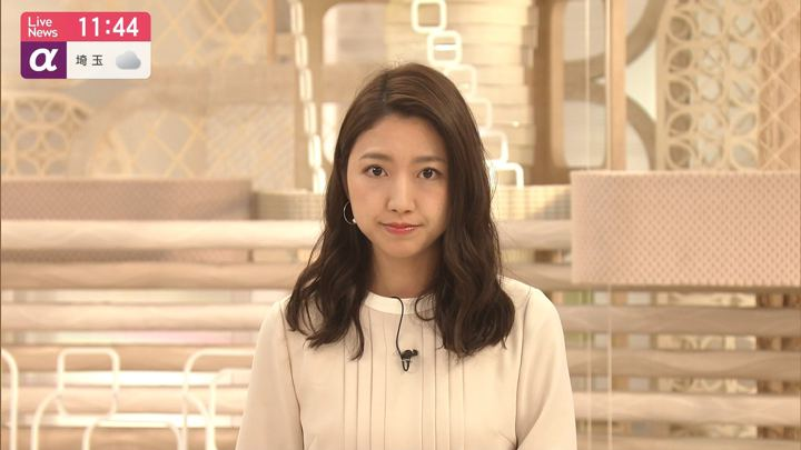 2020年01月16日三田友梨佳の画像07枚目