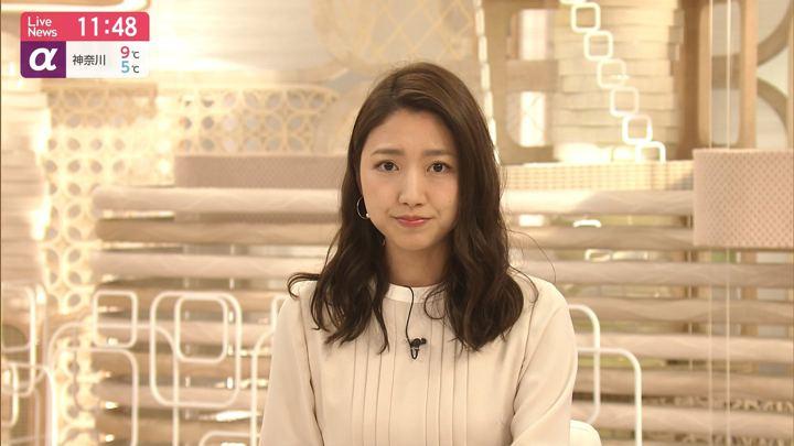 2020年01月16日三田友梨佳の画像10枚目