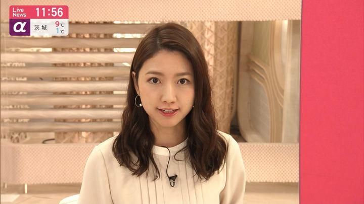 2020年01月16日三田友梨佳の画像16枚目