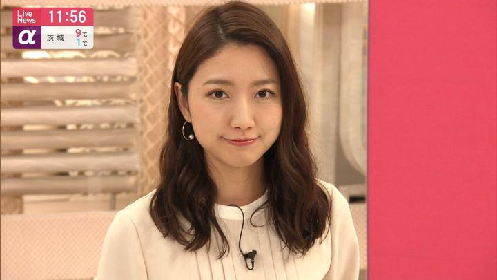 2020年01月16日三田友梨佳の画像17枚目