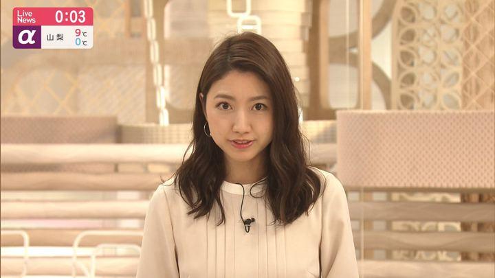 2020年01月16日三田友梨佳の画像20枚目