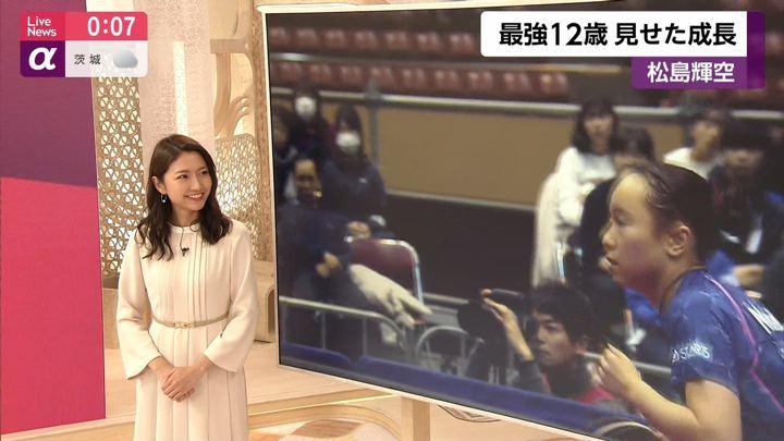2020年01月16日三田友梨佳の画像23枚目