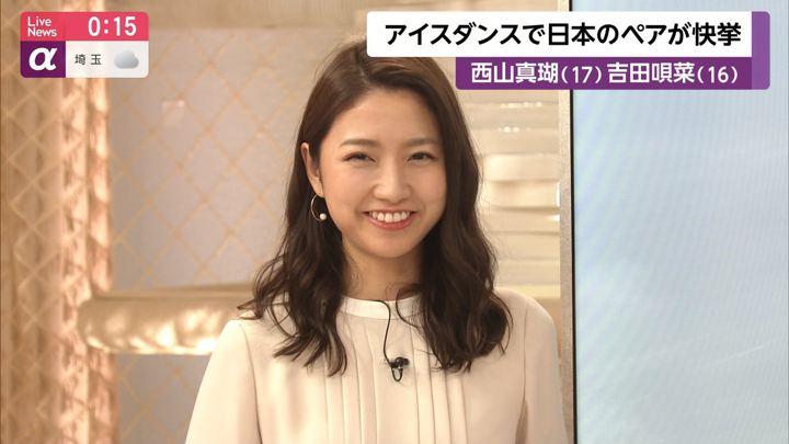 2020年01月16日三田友梨佳の画像25枚目