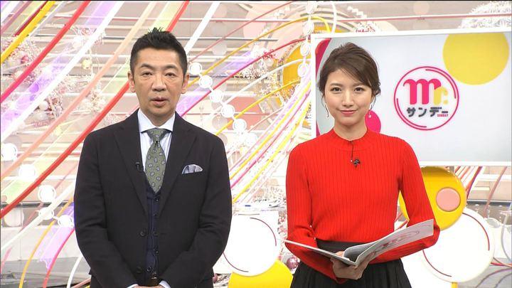 2020年01月19日三田友梨佳の画像02枚目