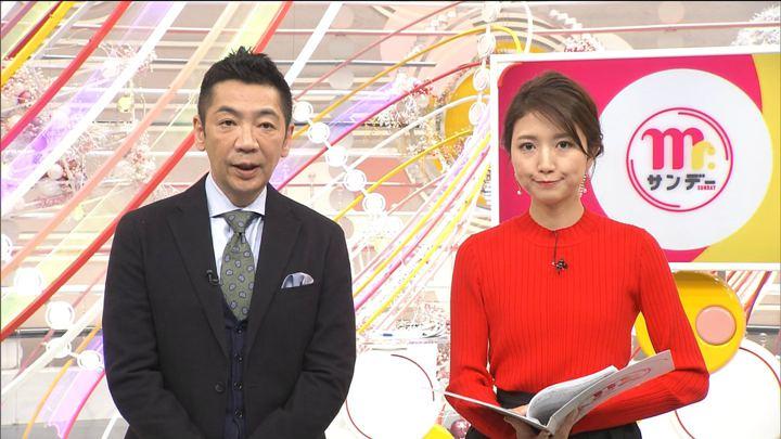 2020年01月19日三田友梨佳の画像07枚目