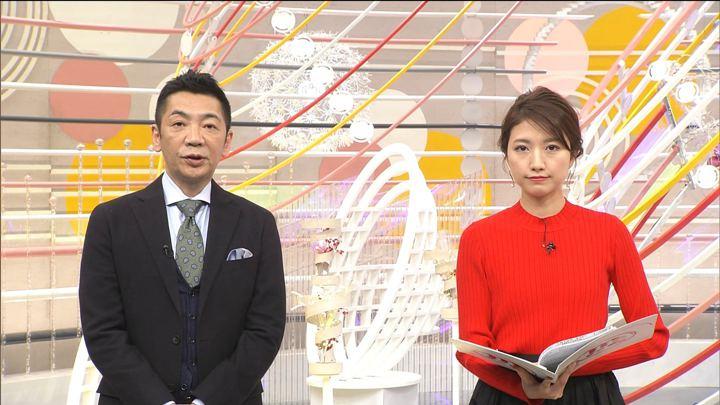 2020年01月19日三田友梨佳の画像08枚目