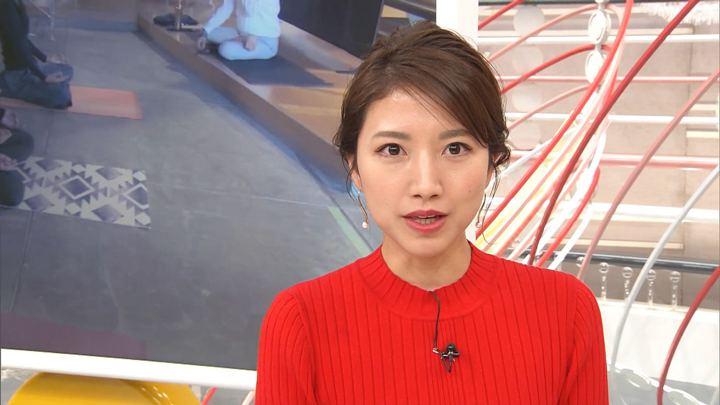 2020年01月19日三田友梨佳の画像13枚目