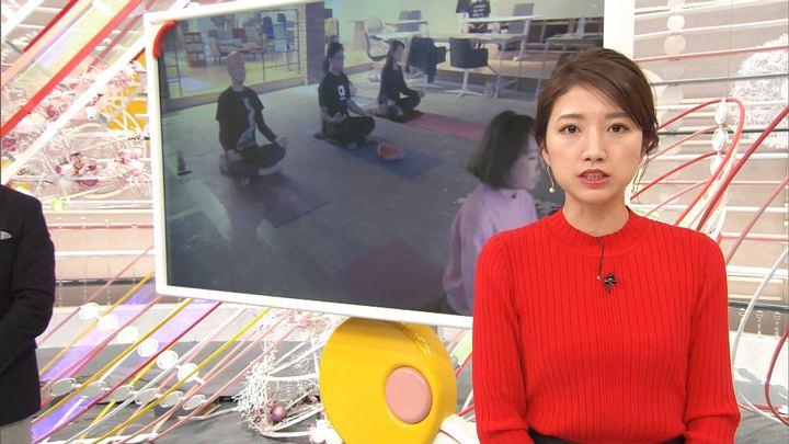 2020年01月19日三田友梨佳の画像14枚目