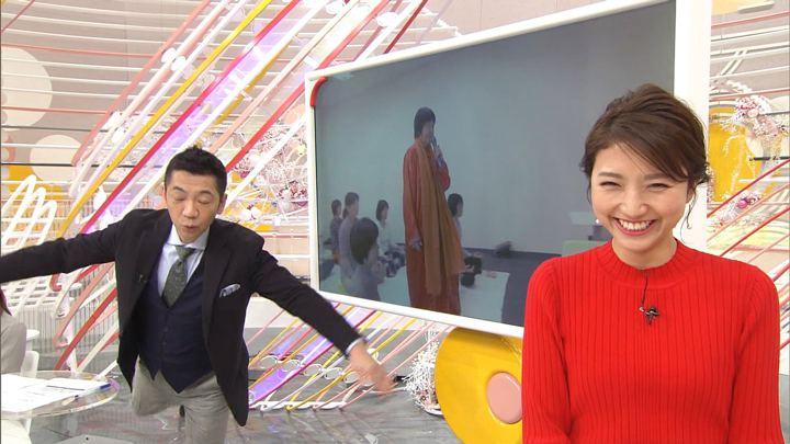 2020年01月19日三田友梨佳の画像15枚目