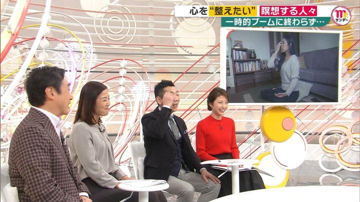 2020年01月19日三田友梨佳の画像22枚目