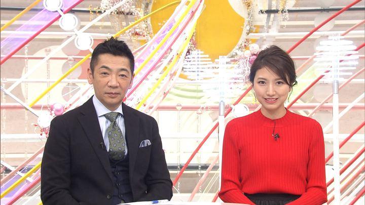 2020年01月19日三田友梨佳の画像23枚目