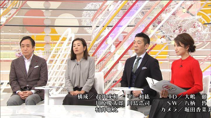 2020年01月19日三田友梨佳の画像26枚目