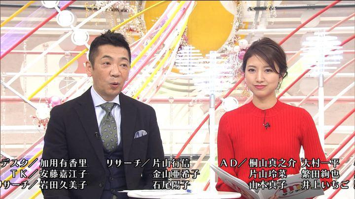 2020年01月19日三田友梨佳の画像27枚目