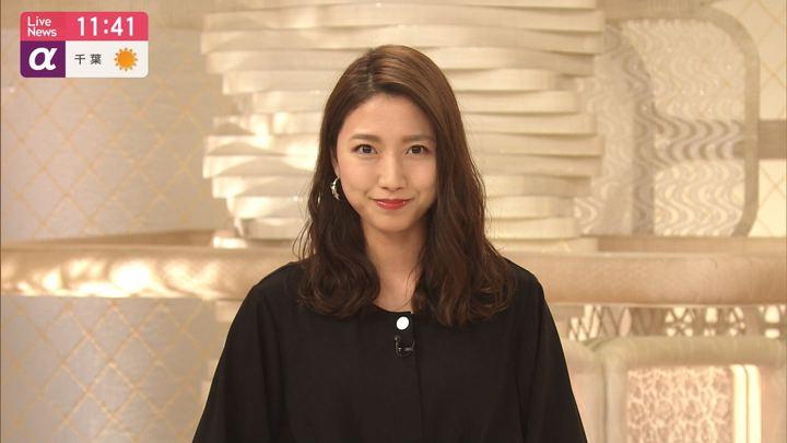 2020年01月20日三田友梨佳の画像06枚目