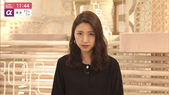 2020年01月20日三田友梨佳の画像12枚目
