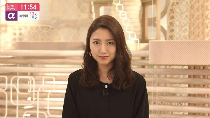 2020年01月20日三田友梨佳の画像18枚目