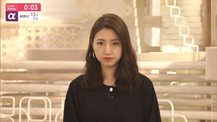 2020年01月20日三田友梨佳の画像24枚目