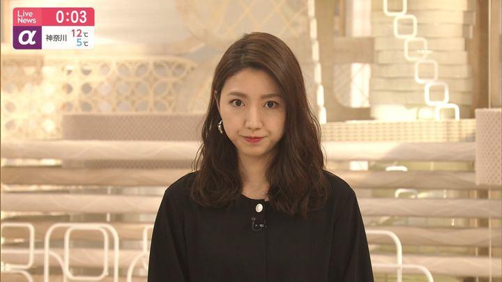 2020年01月20日三田友梨佳の画像25枚目
